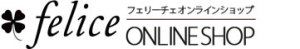 felice_onlineshop_logo